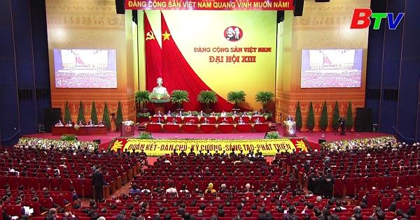 Khai mạc Đại hội Đảng toàn quốc lần thứ XIII, nhiệm kỳ 2021 - 2025