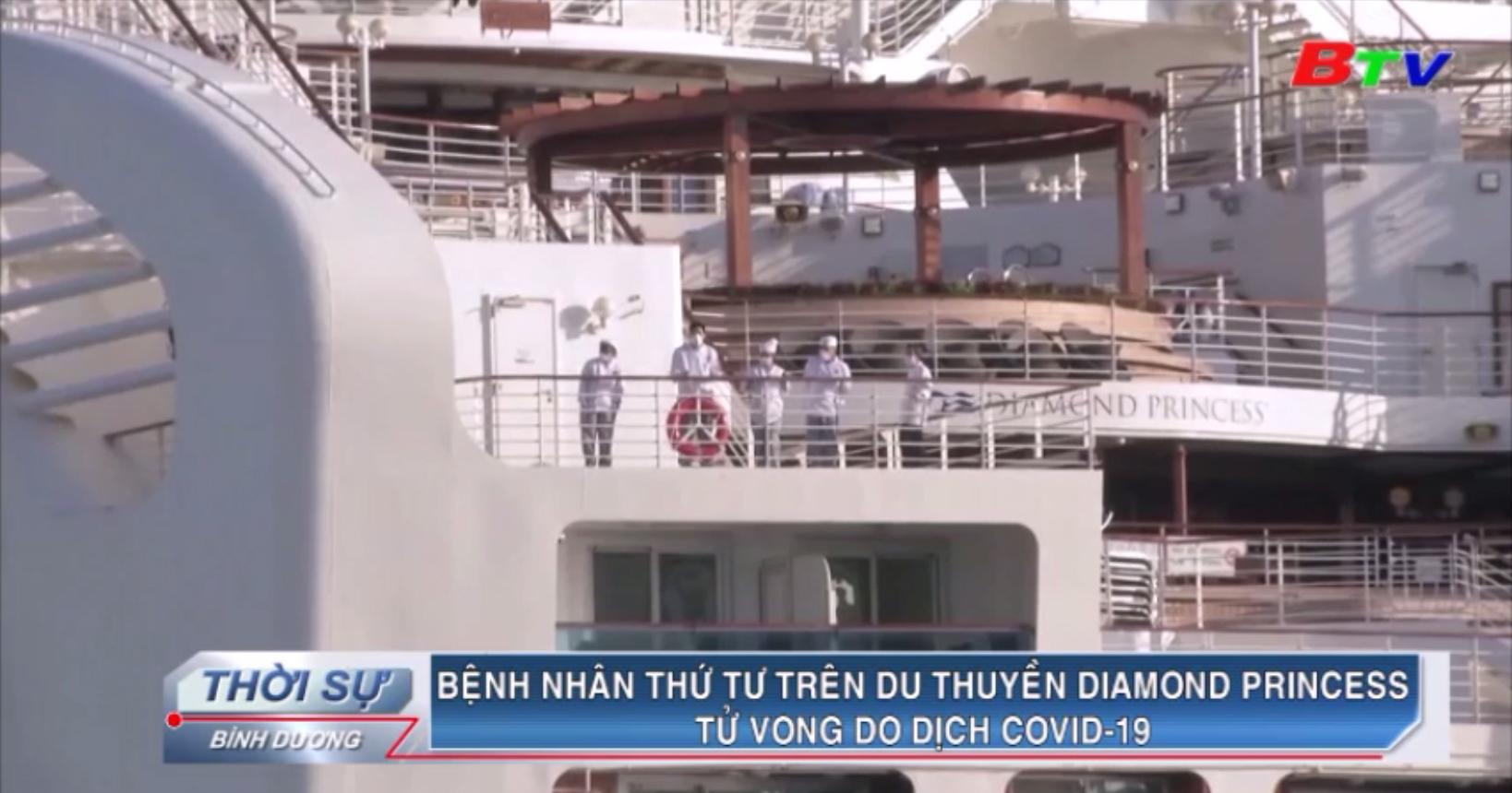 Bệnh nhân thứ tư trên du thuyền Diamond Princess tử vong do dịch Covid-19