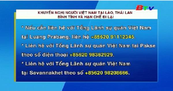 Khuyến nghị người Việt Nam tại Lào và Thái Lan bình tĩnh, hạn chế đi lại