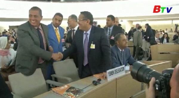 Quốc tế cam kết tài trợ 1,1 tỷ USD cho Yemen