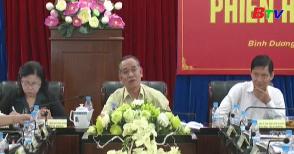 Thường trực HĐND tỉnh tổ chức phiên họp lần thứ 11