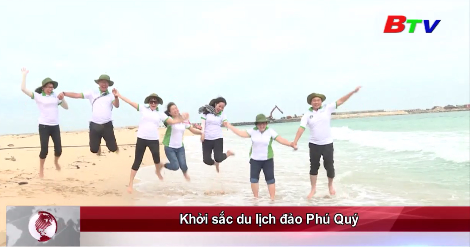 Khởi sắc du lịch đảo Phú Quý