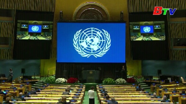 Sắc màu chào mừng kỷ niệm 75 năm thành lập Liên hợp quốc