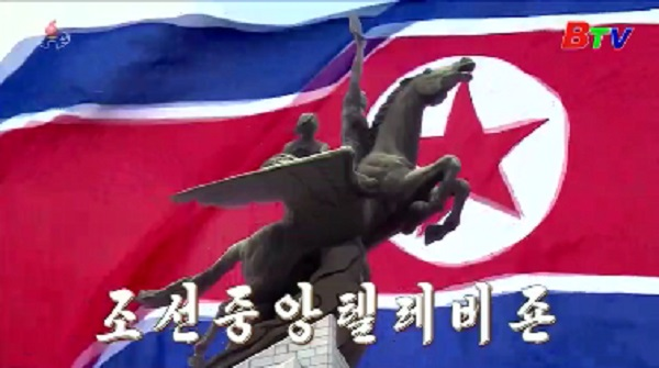 Triều Tiên bảo vệ chương trình hạt nhân và tên lửa