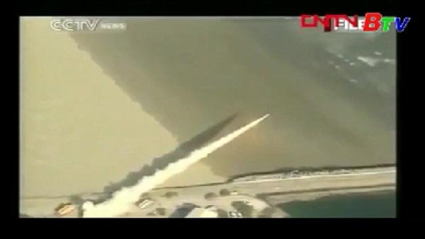 Iran bắt đầu tập trận hải quân