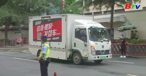 Nhân viên ngoại giao Mỹ rời Thành Đô (Trung Quốc)