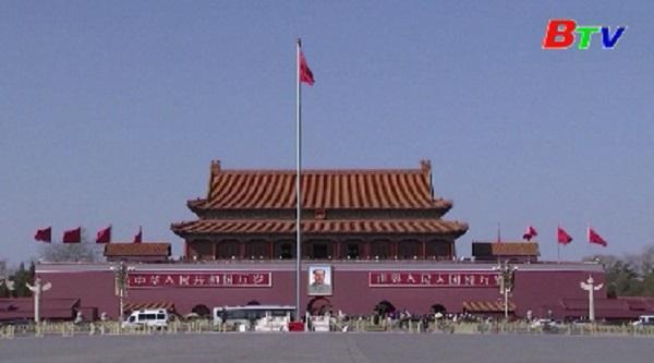Trung Quốc khai mạc Hội nghị Trung ương 5 khóa 19