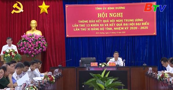 Hội nghị thông tin kết quả Hội nghị Trung ương 13 và kết quả Đại hội Đảng bộ Tỉnh