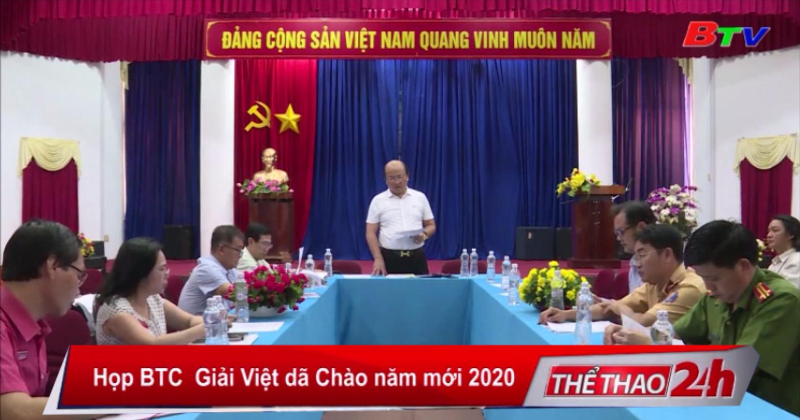 Họp Ban Tổ chức Giải Việt dã Chào năm mới 2020