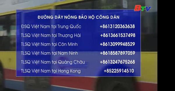 Đường dây nóng bảo hộ công dân Việt Nam tại Trung Quốc