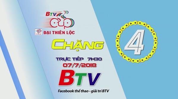 Chặng 4 Giải đua Xe đạp cúp Tôn Đại Thiên Lộc
