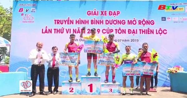 Chặng 4 Giải xe đạp THBD Mở rộng lần VI/2019 - Cúp