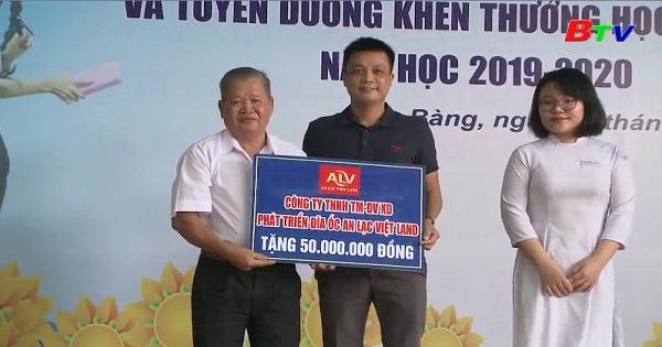 Huyện Bàu Bàng trao học bổng khuyến học - khuyến tài
