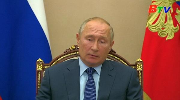 Nga phê chuẩn sắc lệnh về chiến lược vùng Bắc Cực
