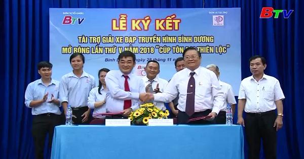 Ký kết hợp đồng tài trợ Giải xe đạp Truyền hình Bình Dương mở rộng lần thứ V năm 2018 Cúp Tôn Đại Thiên Lộc