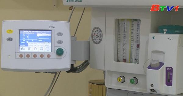 Điều trị tăng sinh lành tính tuyến tiền liệt (chương trình ngày 30/01/2018)