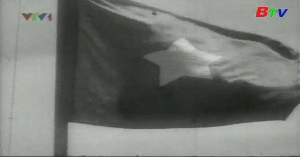 Ngày độc lập 2-9-1945