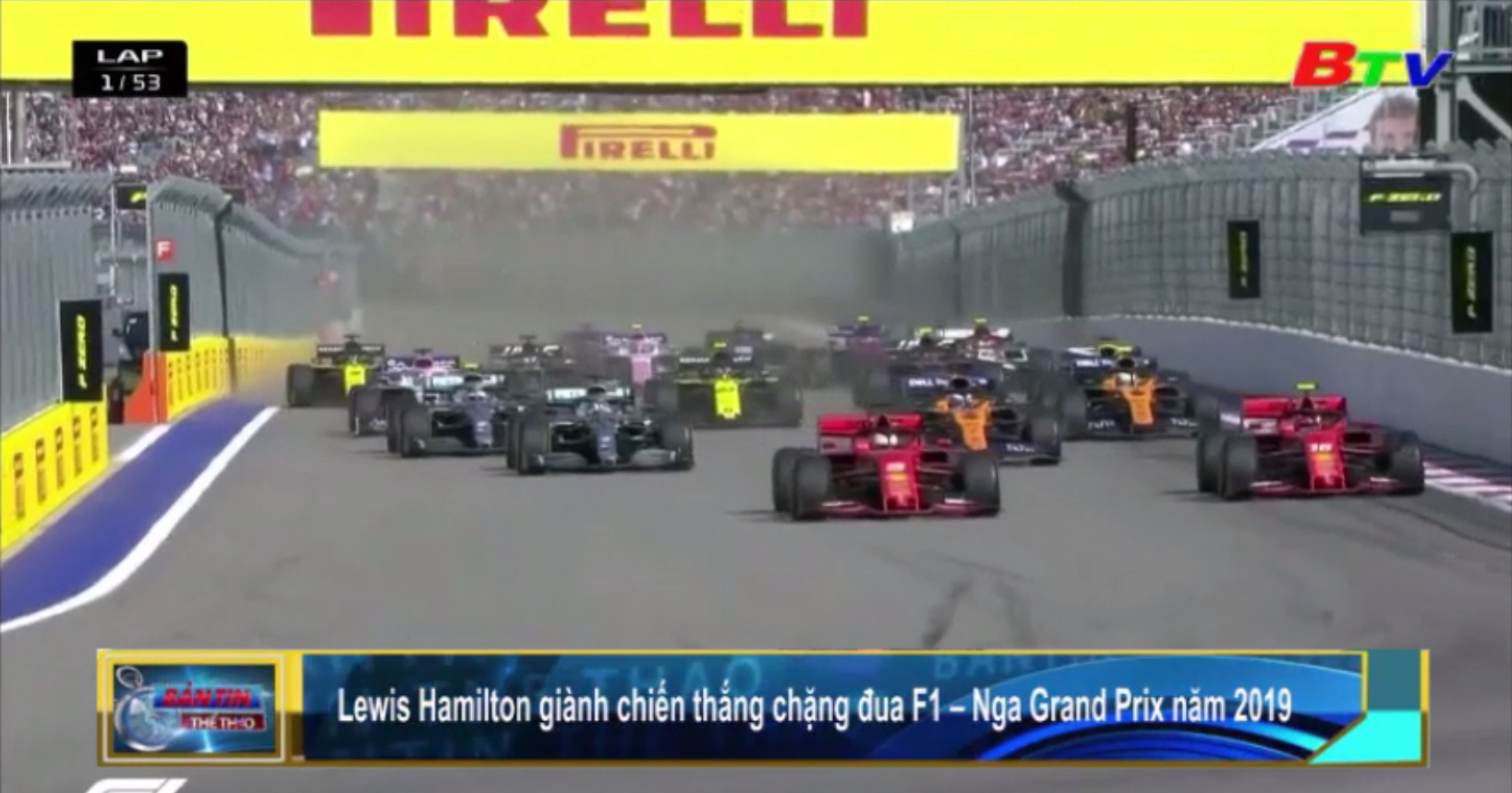 Lewis Hamilton giành chiến thắng tại Grand Prix Nga năm 2019