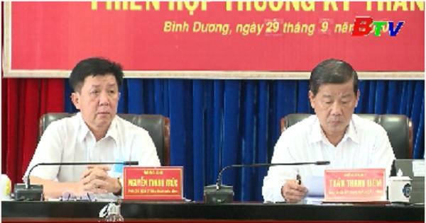 UBND tỉnh tổ chức phiên họp thường kỳ tháng 9/2020