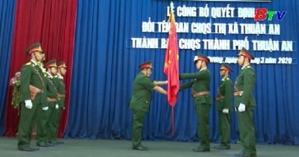Công bố quyết định đổi tên Ban Chỉ huy Quân sự Thị xã Thuận An
