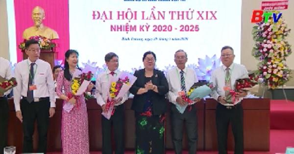 Đảng bộ Sở giao thông vận tải đại hội đảng viên nhiệm kỳ 2020-2025