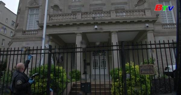 Cuba chỉ trích Mỹ làm ngơ về hành động khủng bố  nhằm vào Đại sứ quán nước này