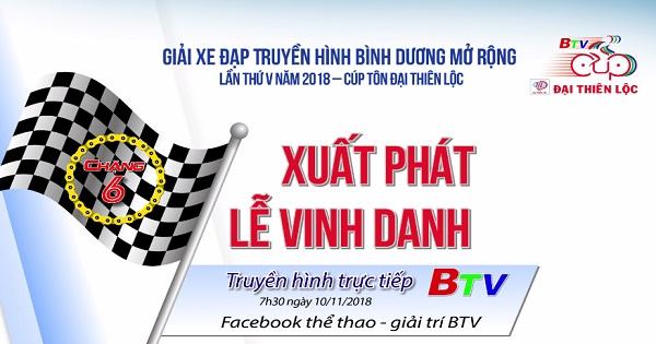 Chặng 6 Giải Xe đạp THBD Mở rộng lần V/2018 - Cúp Tôn Đại Thiên Lộc