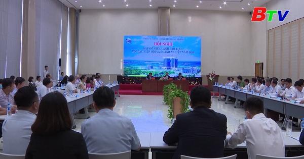 Lãnh đạo tỉnh Bình Dương gặp gỡ doanh nghiệp năm 2020